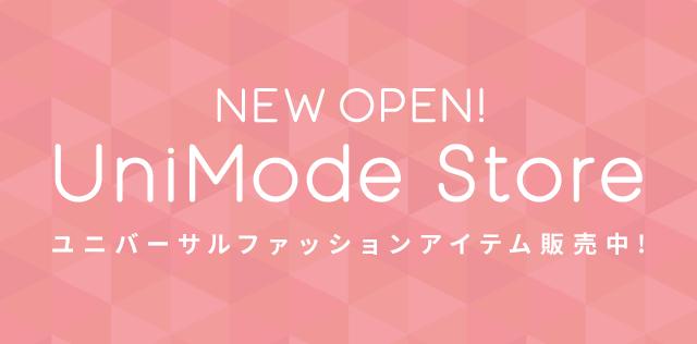 UniMode Store