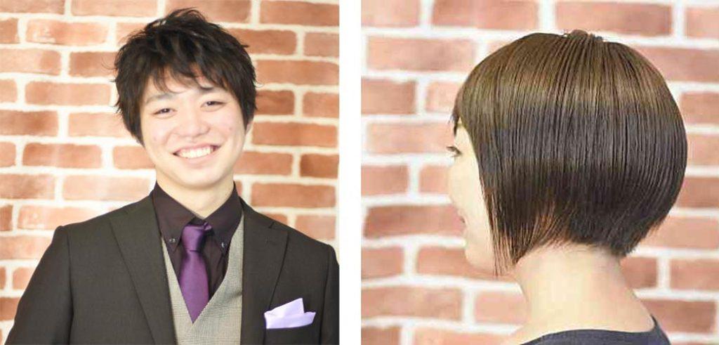 車椅子でも入れる美容室 山形県県Hair-with-Water ヘアーカタログ